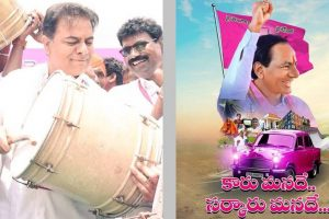 Telangana verdict: It's a clean sweep, TRS set to form government again