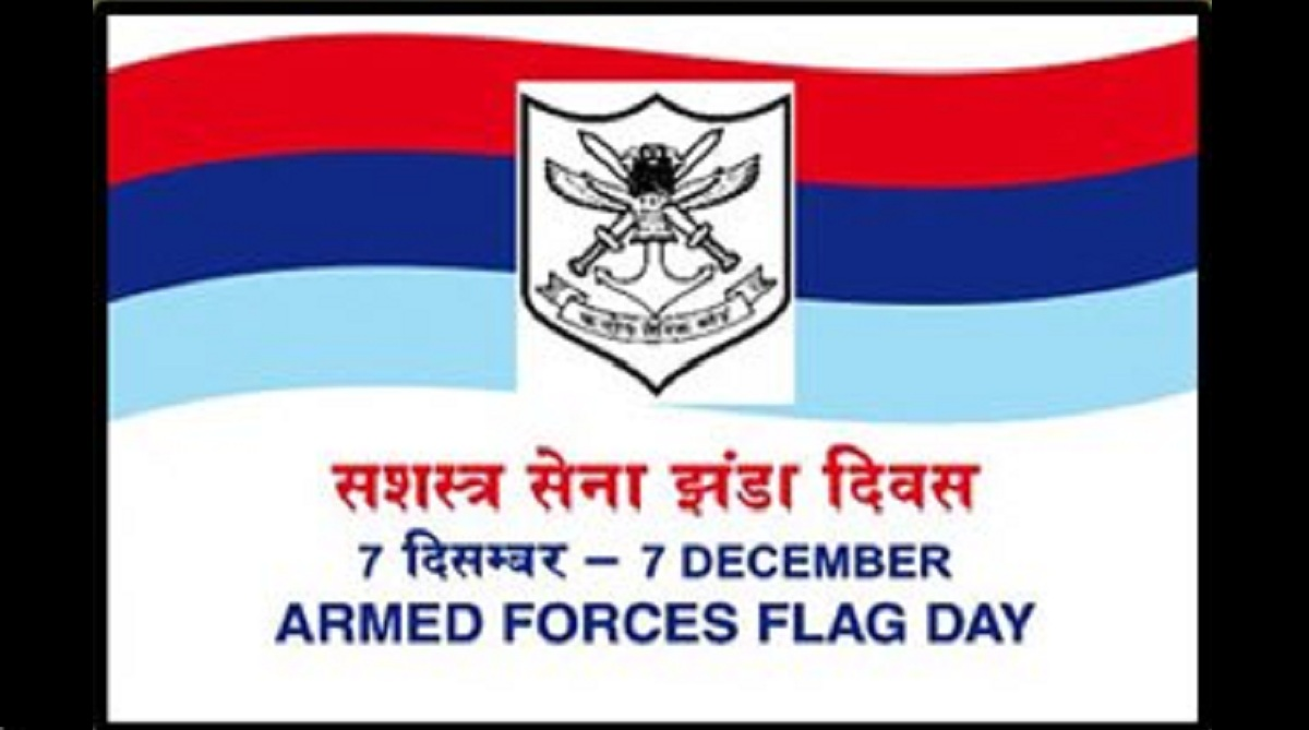Khattar, Amarinder exhort people to donate generously on Armed Forces Flag Day