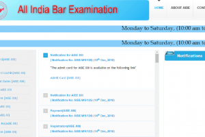 AIBE XIII admit cards released on allindiabarexamination.com | Direct link available here