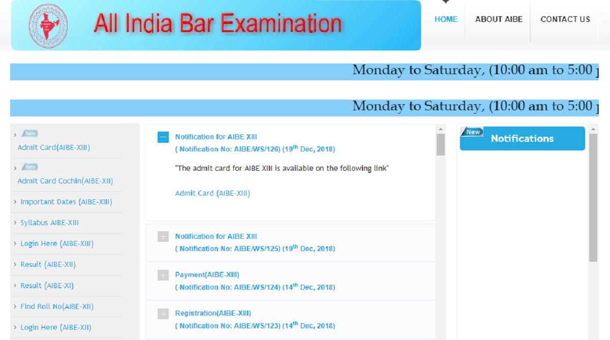 AIBE XIII examination, AIBE XIII admit cards