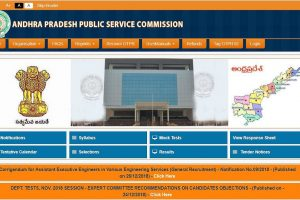 APPSC recruitment 2018: Apply for Panchayat Secretary posts from today at psc.ap.gov.in