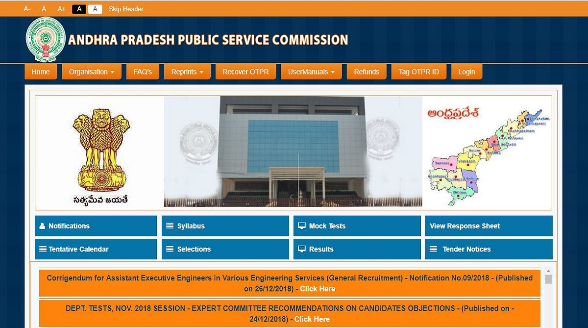 APPSC recruitment 2018, Andhra Pradesh Public Service Commission
