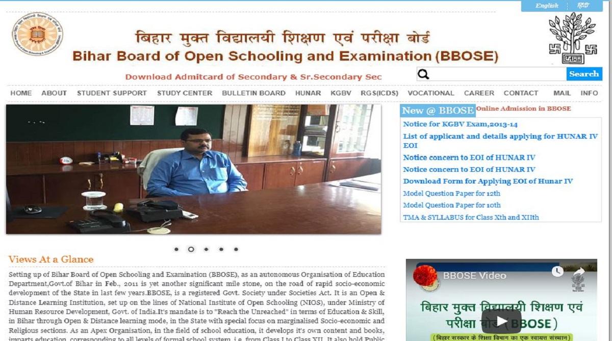 BBOSE examinations, Bihar Board of Open Schooling and Examination