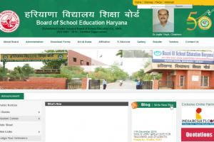 Haryana BSEH DELEd Re-appear exam 2018 datesheet released on bseh.org.in | Check details here