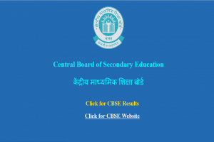 CBSE releases the date sheets for Class 10 and Class 12 at cbse.nic.in | Direct link here