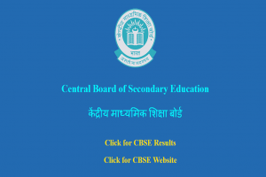 CBSE 2019 examinations: Notification released for practical examinations at cbse.nic.in, check all details here