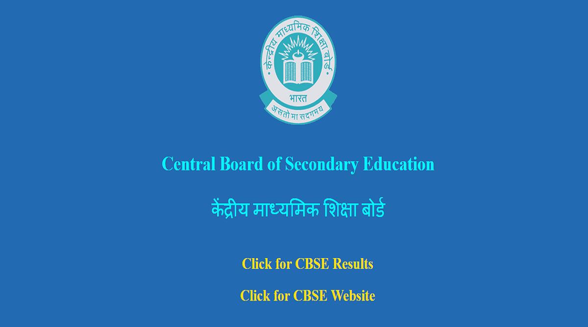 CBSE 2019 examinations, Central Board of Secondary Education