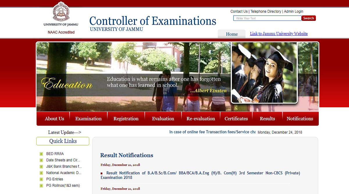 University of Jammu declares BA/ BSc/ BCom/ BBA/ BCA first