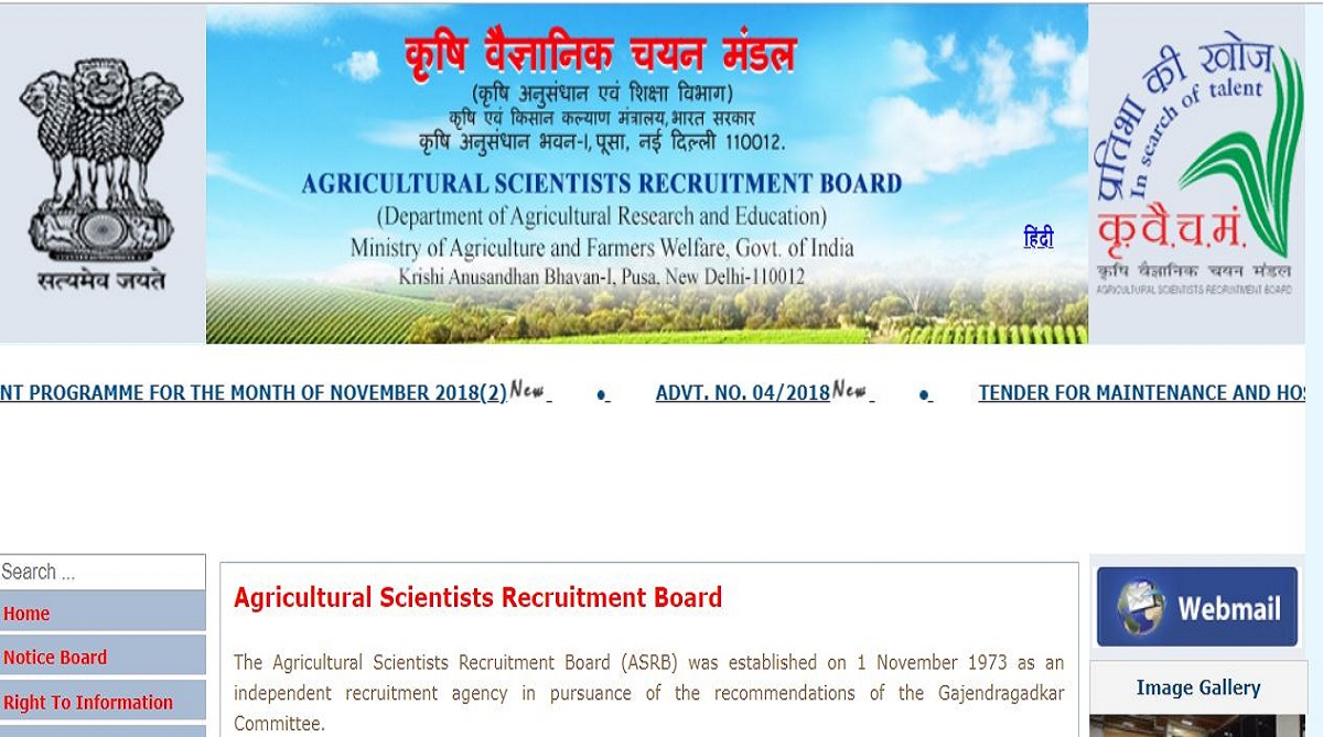 ICAR NET-II examination, Indian Council of Agricultural Research