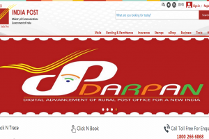 India Post recruitment 2018: Applications invited for Staff Car Driver, details at www.indiapost.gov.in