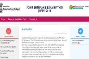JEE Main 2019: Admit cards for JEE Main released at jeemain.nic.in, direct link available here