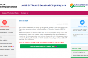 JEE Main 2019: Admit cards to be released today at jeemain.nic.in, check all information here