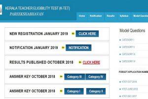 Kerala TET 2019: Notification released on ktet.kerala.gov.in, check all details here