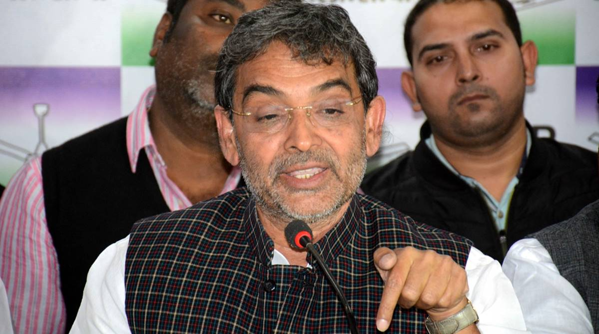 Upendra Kushwaha, NDA split, Ram Mandir, BJP, CM Nitish Kumar, RLSP leader
