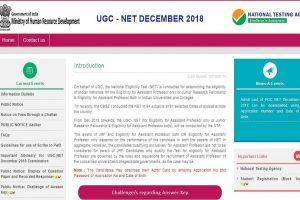 NTA UGC NET answer key released at ntanet.nic.in | Check how to challenge answer key here