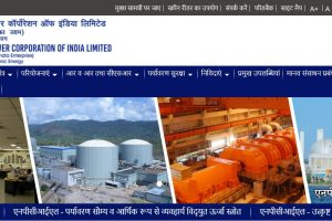 NPCIL recruitment 2018: Applications invited for Assistant Grade 1 posts, apply now at www.npcil.nic.in