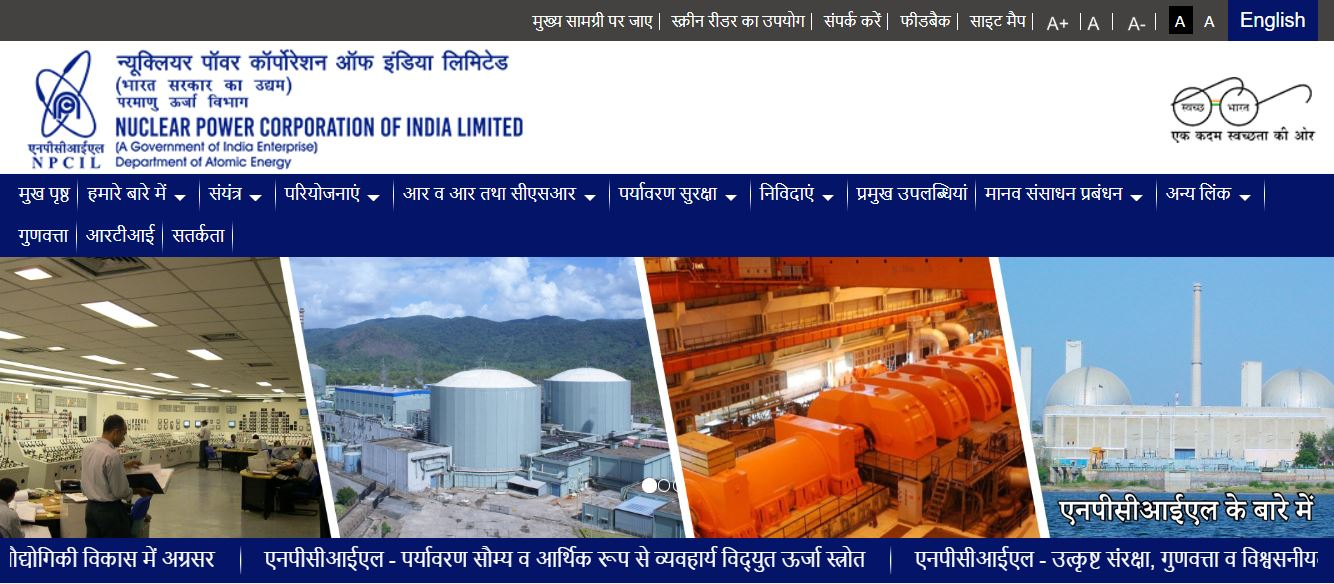NPCIL recruitment 2018, Nuclear Power Corporation of India