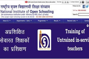 NIOS results 2018: Class 10 and 12 results declared for October exams, check now at nios.ac.in
