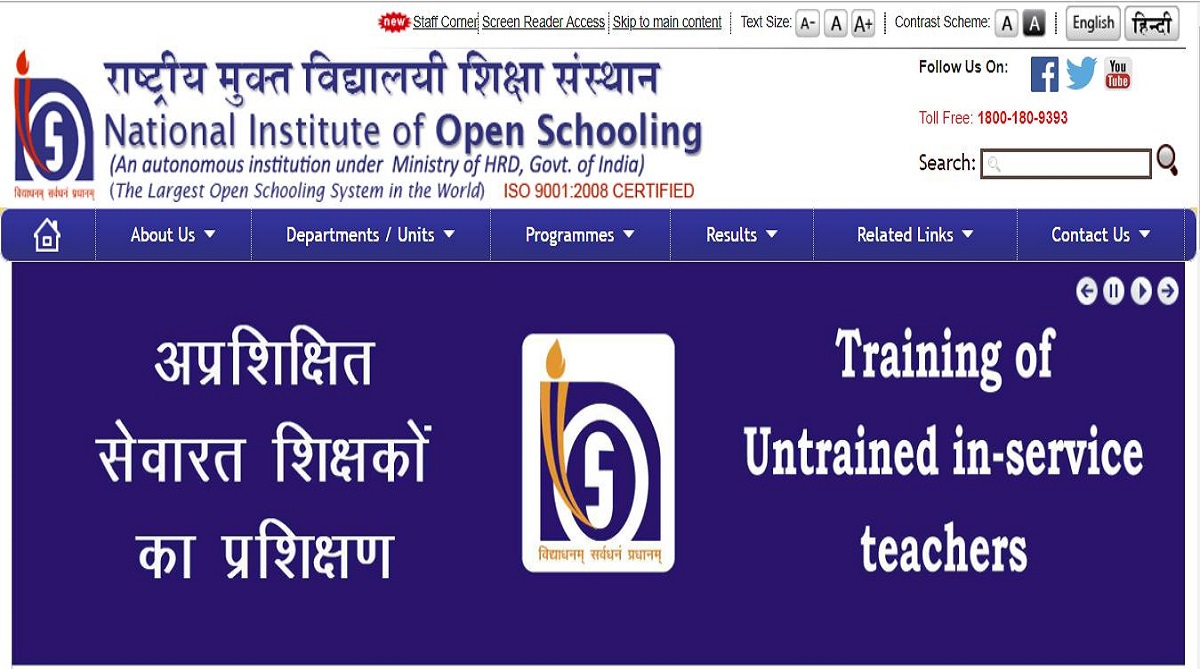 NIOS results 2018, National Institute of Open Schooling