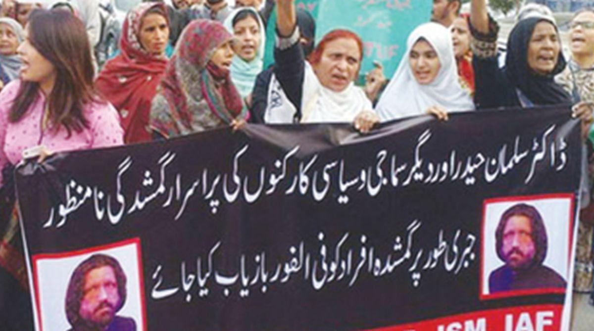 Pakistan, free speech, Nawaz Sharif,Pashtun Tahaffuz Movement,Reporters Without Borders,Pakistan Telecommunication Authority,Human Rights