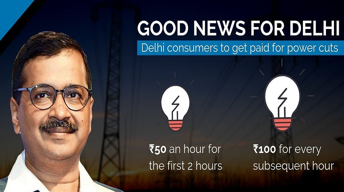 Delhi consumers to get compensation for unscheduled power cuts