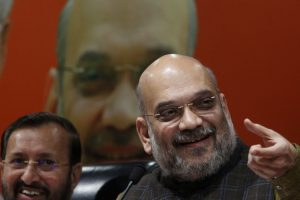 Oppn 'mahagathbandhan' an illusion; BJP will win in 2019: Shah
