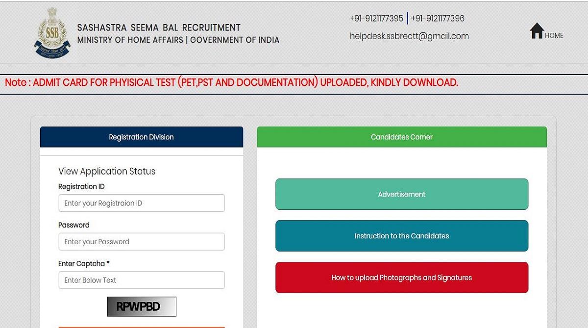 SSB recruitment 2018, Sashastra Seema Bal