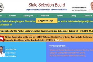 OSSB recruitment 2018: Last date to apply for Lecturer posts, apply now at www.ssbodisha.nic.in