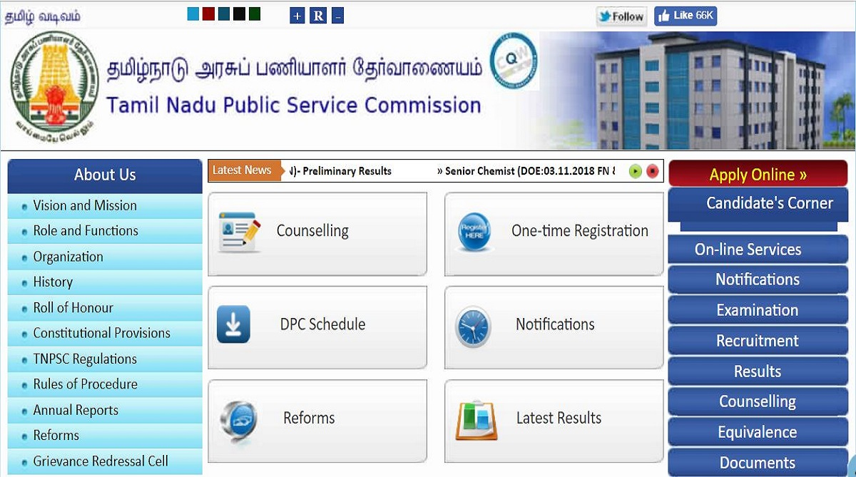TNPSC results 2018, Combined Civil Services Prelims Exam-II result