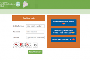 Telangana Panchayat Secretary results declared at tsprrecruitment.in  | Check all details here