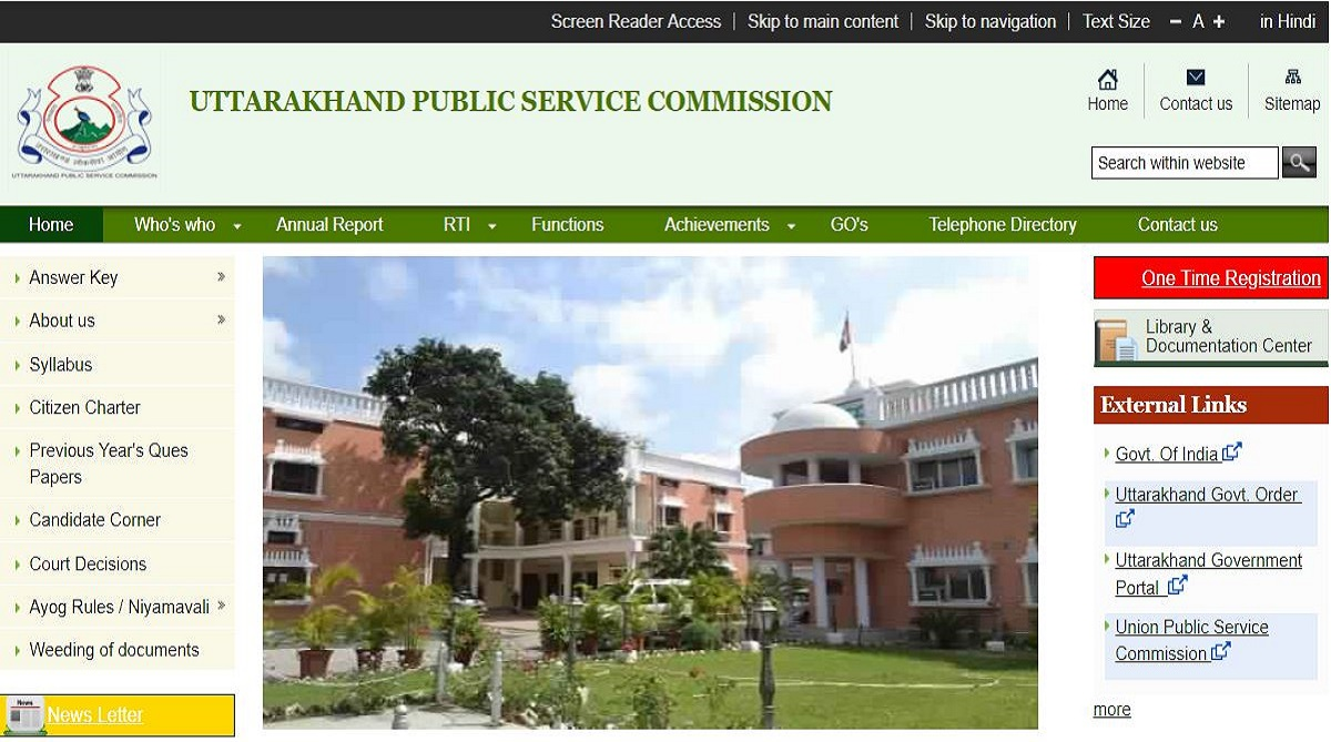 Array - ukpsc releases admit cards for lecturer posts   download from www      rh   thestatesman com