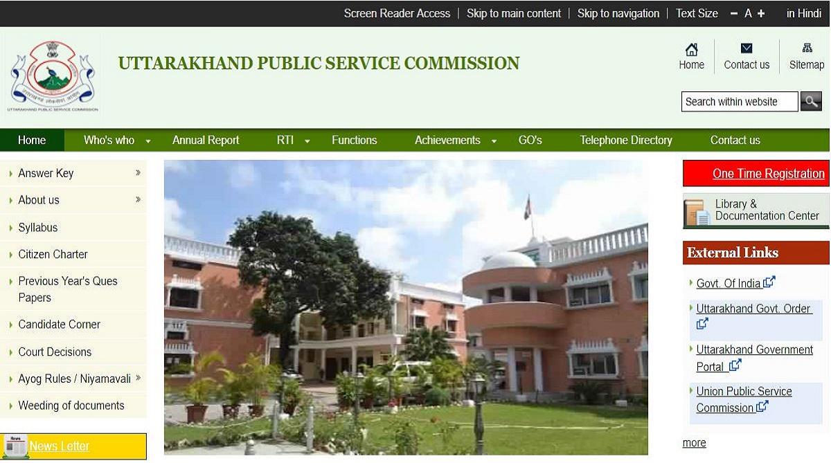 UKPSC examinations, Lecturer admit cards, Uttarakhand Public Service Commission