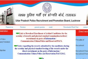 UP Police Constable result 2018 to be declared soon at uppbpb.gov.in | Check all details here