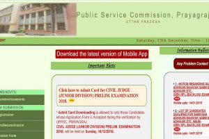UPPSC RO prelims results announced   Check the results on uppsc.up.nic.in