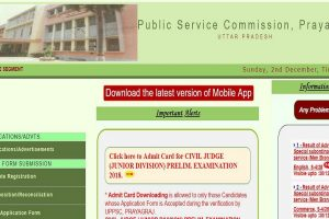 Interview letter for Combined State/Upper Subordinate Services Exam released on uppsc.nic.in | Steps to download here