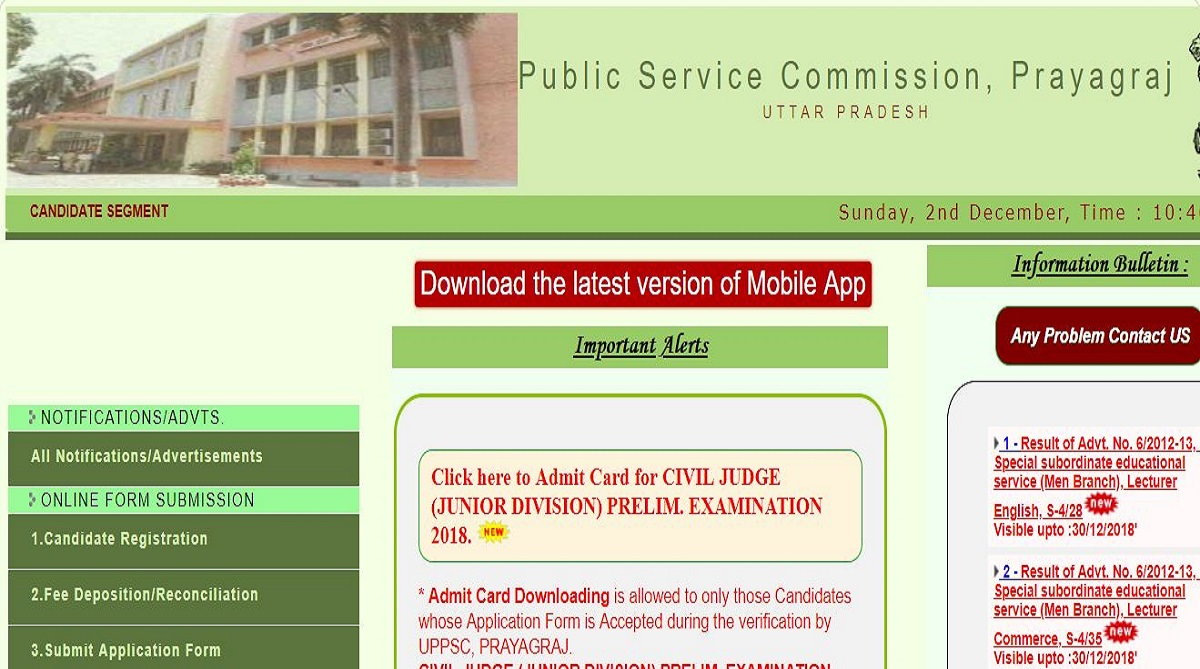 UPPSC examinations, Combined State/Upper Subordinate Services Exam 2016