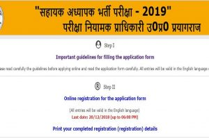 UP Assistant Teacher recruitment 2019: Apply now for 69,000 teacher posts at atrexam.upsdc.gov.in