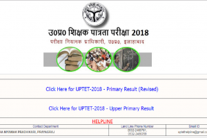 UPTET 2018 revised result declared at upbasiceduboard.gov.in | Check direct link here