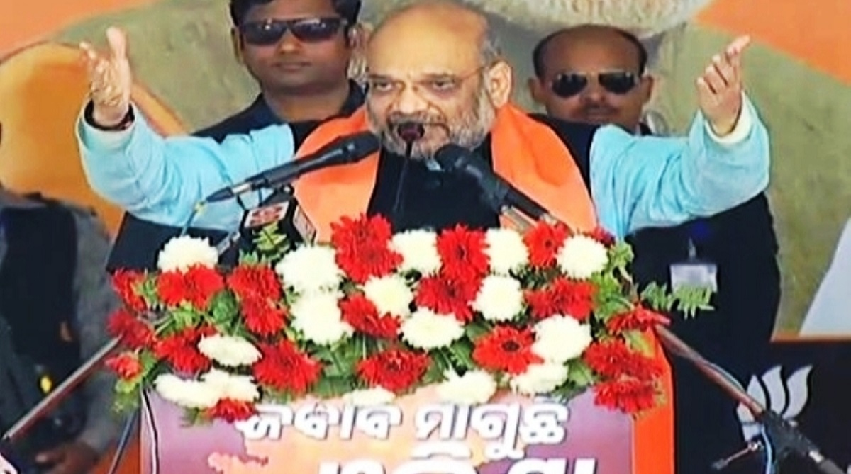 BJP, Odisha, Amit Shah, Naveen Patnaik, BJD, Ratna Bhandar, Lord Jagannath, Narendra Modi, Cuttack, Dharmendra Pradhan