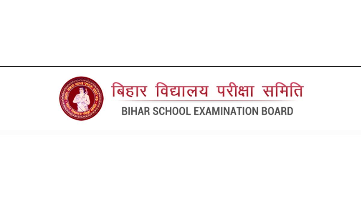 BSEB, Bihar Board 2019, Bihar Board Class 10 admit card 2019, biharboard.online, BSEB admit card 2019