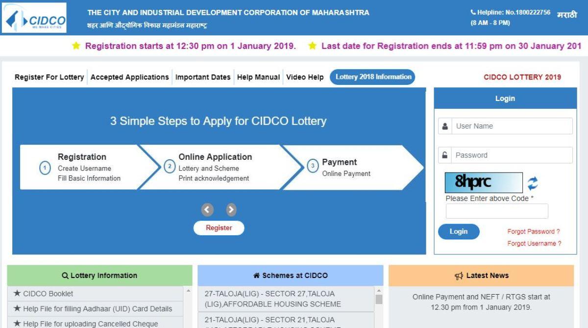 CIDCO lottery 2019, 1100 homes, Details, CIDCO official website, CIDCO draw 2019, lottery.cidcoindia.com