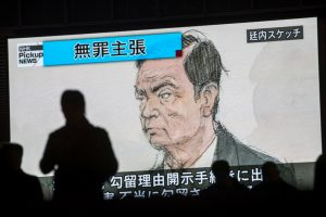 Carlos Ghosn vows to stay in Japan if granted bail