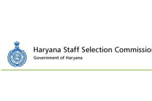 HSSC Police Constable Answer Key 2018 for General Duty exam released on www.hssc.gov.in | Download now