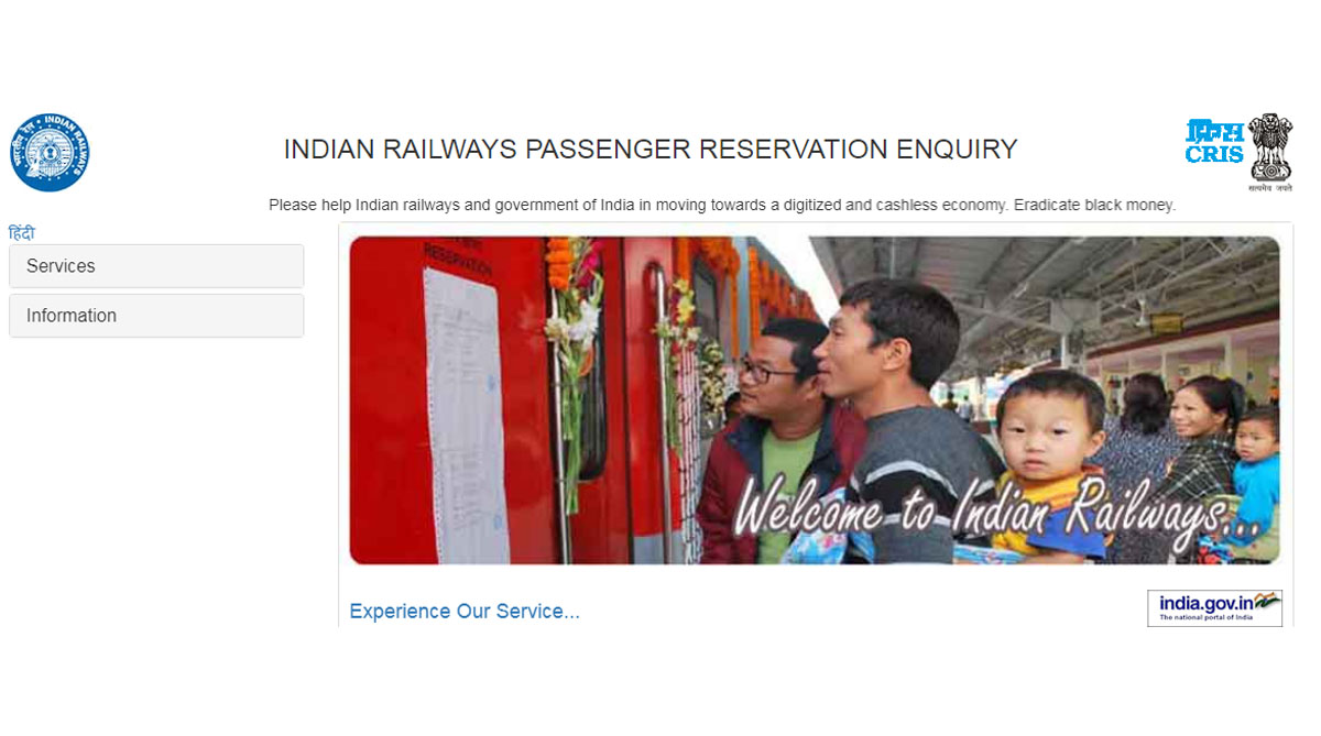 Indian Railways Recruitment 2019: West Central, RRB JE, RPF