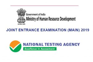 JEE Main January NTA Results/Score Card 2019 declared at jeemain.nic.in | Check now