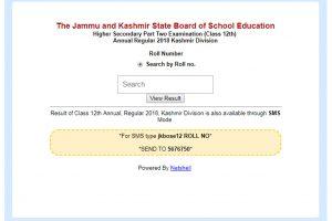 JKBOSE Class 12 Annual Regular Results 2018 for Kashmir Division declared at jkbose.ac.in   Check JKBOSE Results via SMS service, direct link
