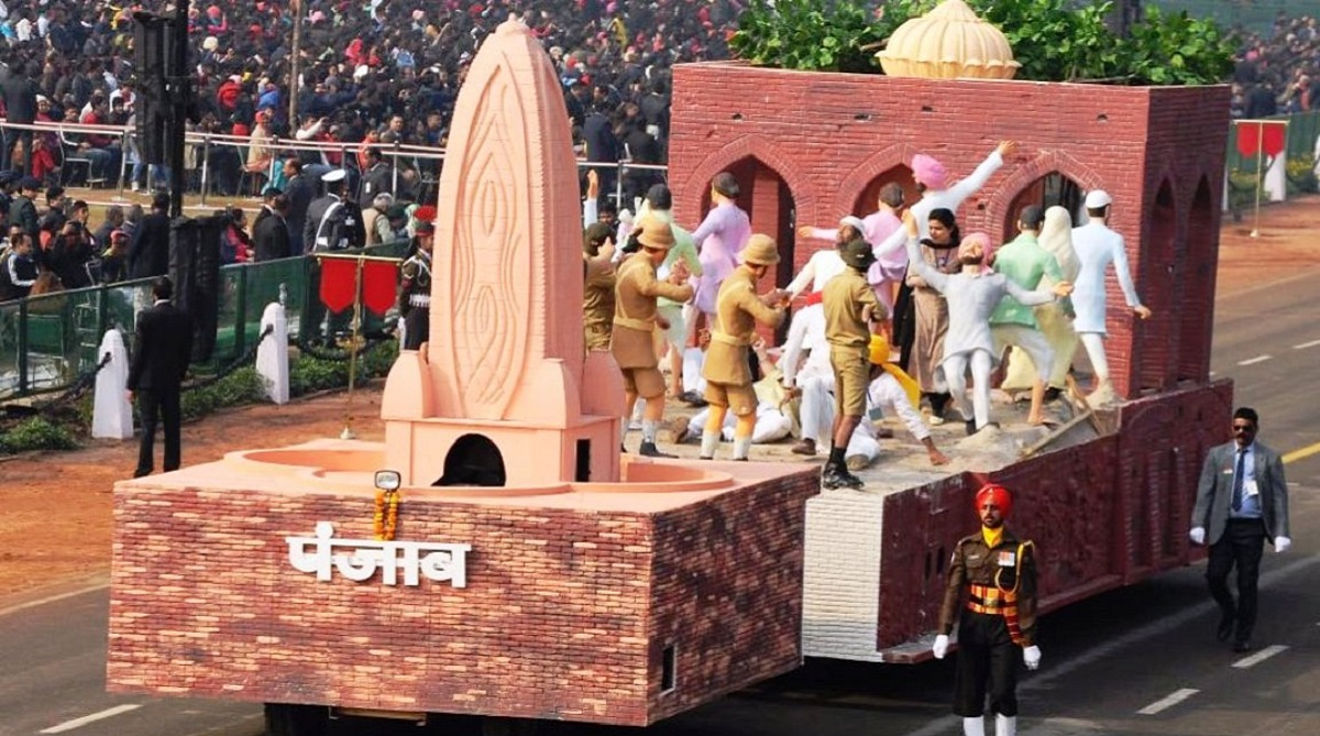 Jallianwala Bagh Centenary Day logo designing contest | Watch video