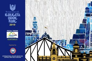 Kolkata Book Fair 2019: Dates, venue, timings, special attractions and all you need to know