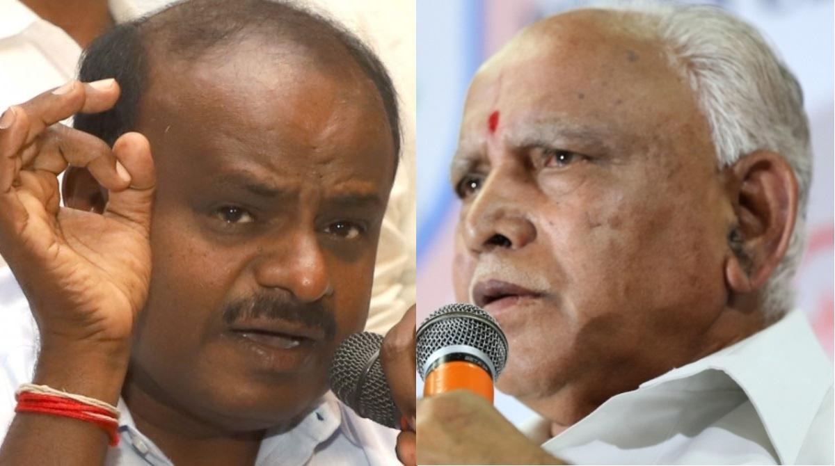 Kumaraswamy, BJP, MLA, Yeddyurappa, Operation Lotus