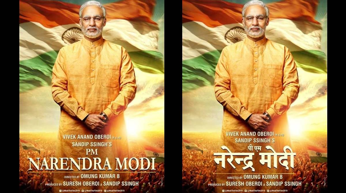 PM Narendra Modi, Modi biopic, Vivek Oberoi, Vivek Anand Oberoi, Omung Kumar, Sandip Ssingh